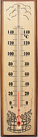 Термометр для сауны и бани, Стеклоприбор №1 Украина