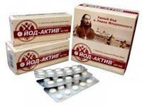 БАД для щитовидной железы Йод актив  50-натуральный препарат йода(200 таб.,Диод  )