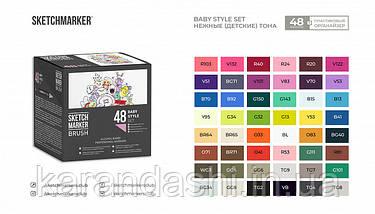 Набор маркеров SKETCHMARKER BRUSH 48 Baby style - Нежные тона (48 маркеров в пластиковом кейсе), фото 2