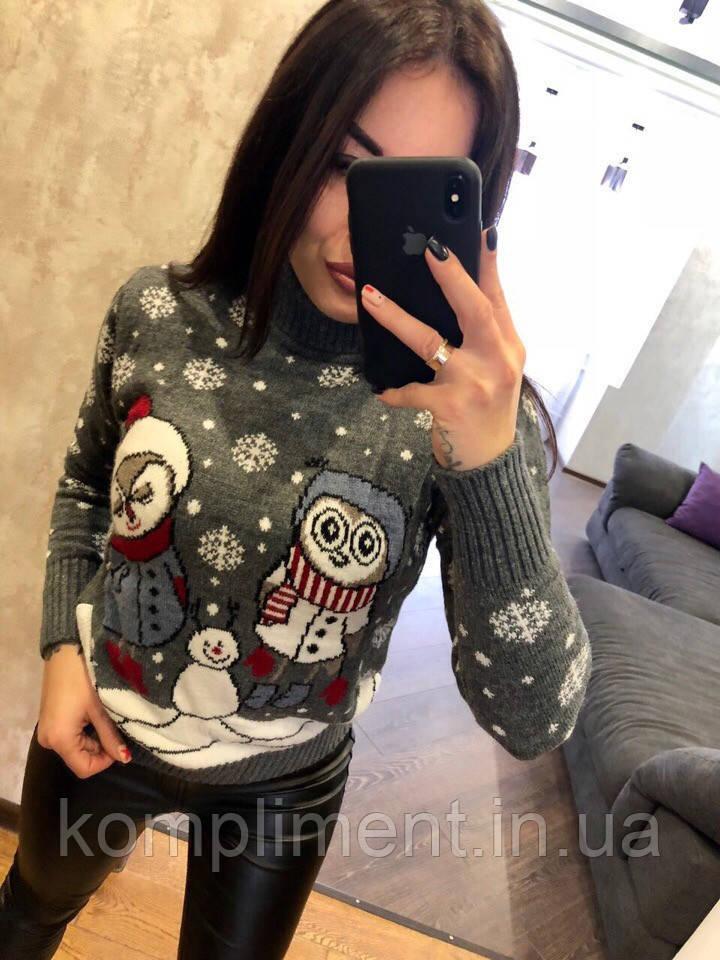 Красивый женский вязаный свитер с птичками, серый. Турция.