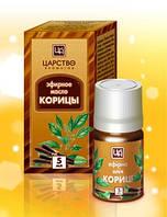 Эфирное масло Корицы Царство Ароматов, 5 мл