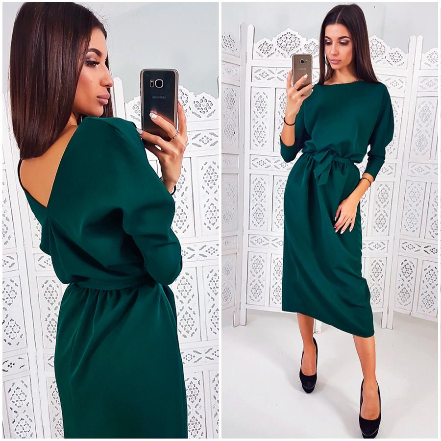 Изумрудное свободное платье Anett (Код MF-410)