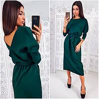 5e7d80b0471 Изумрудное свободное платье Anett (Код 410)