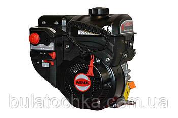 Двигун Weima W210FS (для снігоприбирача)