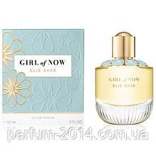 Женская парфюмированная Elie Saab Girl Of Now (реплика)
