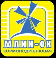 Новые кормоизмельчители МЛИН-ок МЛИН-8 и МЛИН-9