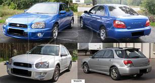 Зеркала для Subaru Impreza 2003-05