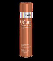 Деликатный шампунь для окрашенных волос Estel Professional Otium Color Life Shampoo 250 мл