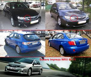 Зеркала для Subaru Impreza 2007-11