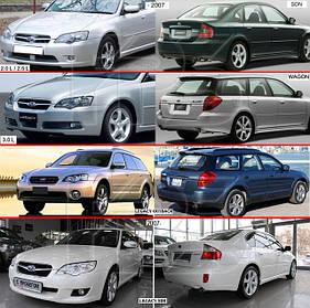 Зеркала для Subaru Legacy Outback 2004-09