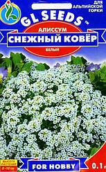 Алиссум Снежный ковер - 0.1г - Семена цветов