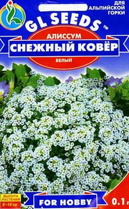 Алиссум Снежный ковер - 0.1г - Семена цветов, фото 2