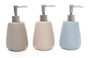 Диспенсер керамический 400мл для жидкого мыла/лосьона, 3 вида BonaDi 851-225