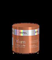 Маска-коктейль для окрашенных волос Estel Professional Otium Color Life Mask 300 мл