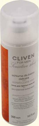 Cliven Пена для бритья для чувствительной кожи 300мл (шт.), фото 2