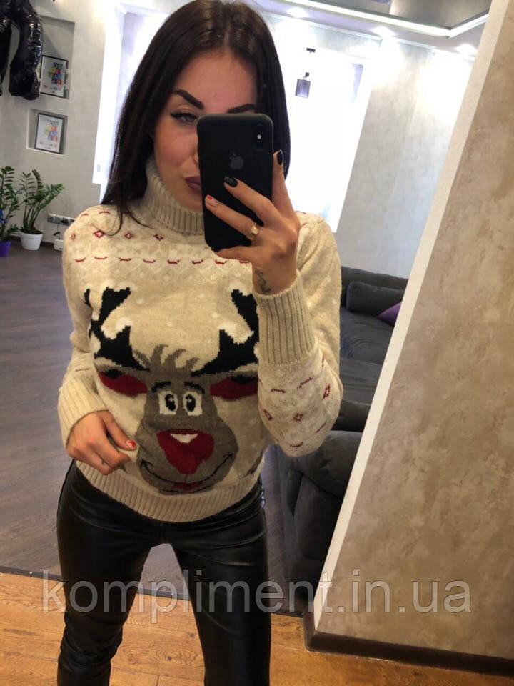 Женский шерстяной вязаный свитер с веселым оленем ,бежевый. Турция.
