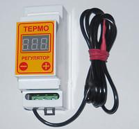 Цифровой терморегулятор ЦТР-2,электрооборудование для дома,отличный качественный товар