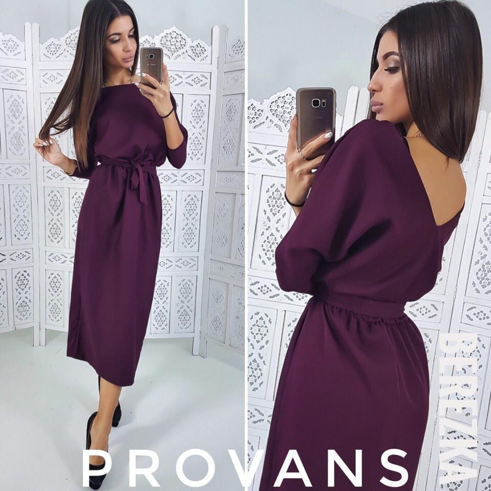 Женское стильное повседневное миди платье ( креп костюмка) 3 цвета