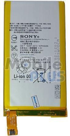 Аккумулятор для Sony D5803, D5833 Xperia Z3 Compact, E5303, E5306, E5333, E5343 Xperia C4, C4 Dual