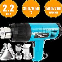 Фен технический 350 / 650 °C, 500 / 700 л/мин Riber ФП 2200, промышленный термофен строительный монтажный