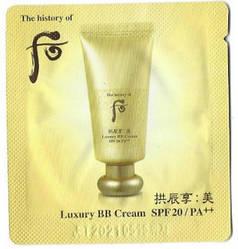 The History of Whoo Люксовый ВВ Крем Пробник Luxury BB Cream SPF20 PA++ 1ml