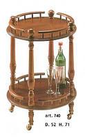 Сервировочный столик Ferro