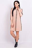 Платье нарядное свободного кроя бежевого цвета большого размера, платье повседневное красивое молодежное , фото 1