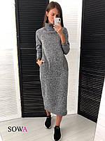 Платье женское макси Анфиса, фото 1