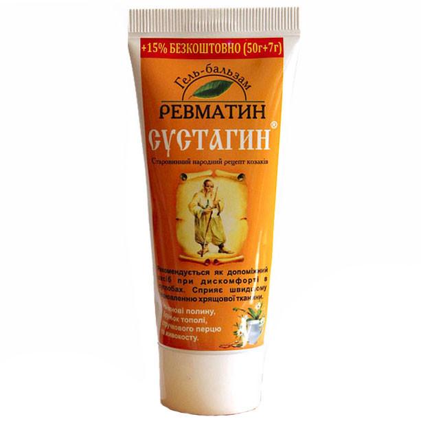 Гель-бальзам Ревматин с экстрактом ольхи, окопника, чемерицы, 50 г