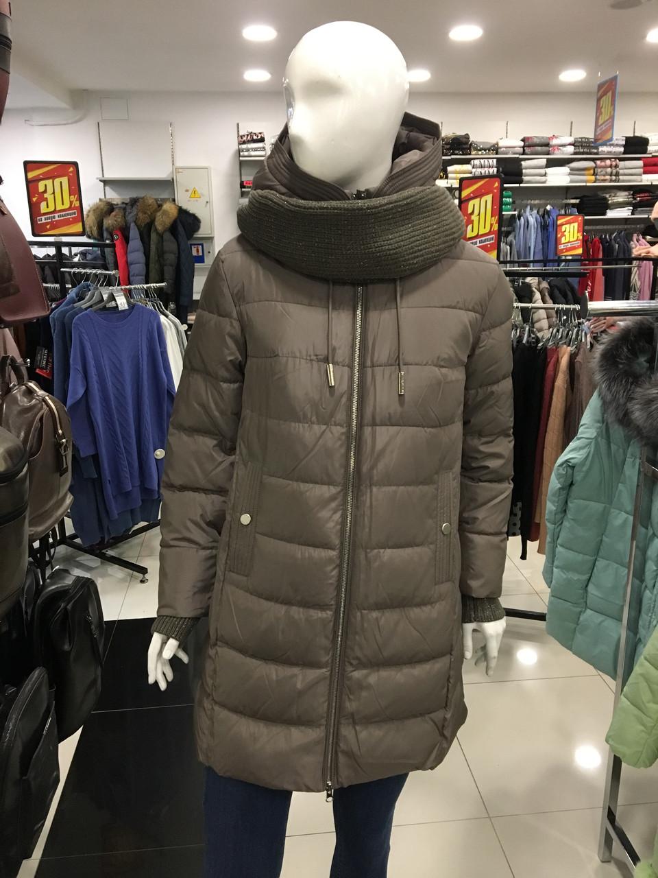 e876f8445916 Куртка зимняя женская с хомутом больших размеров Dibu