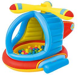"""Детский игровой надувной центр """"Вертолет"""" с шариками Bestway."""