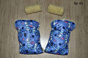 Теплые рукавички-муфта с меховыми накладками для коляски или санок на меху