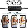 Кільцевий LED світло лампа, селфи-кільце, ring light, фото-кільце для Live Streaming, фото 5