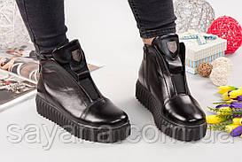 """Женские зимние ботинки """"PhilPlein""""  на две резинки . ДС-39-1118"""