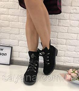 Женские ботинки « Gucci» зима и демисезон. ДС-40-1118