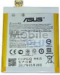 Аккумулятор для Asus C11P1324 ZenFone 5