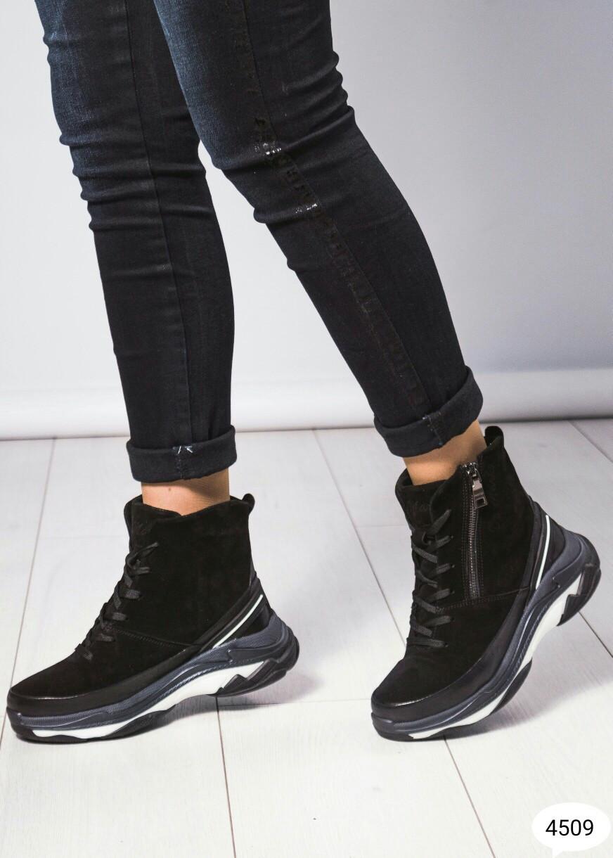 Зимние высокие кроссовки- ботинки