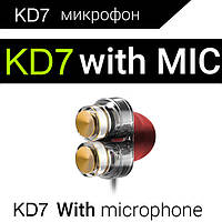 Наушники с двумя динамиками и микрофоном QKZ KD7