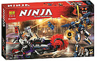 "Конструктор ""Ninjago"" конструктор аналог лего, конструктор как lego 10805, фото 1"