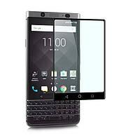Защитное стекло Mocolo 3D для Blackberry KeyOne Black (0.33 мм)