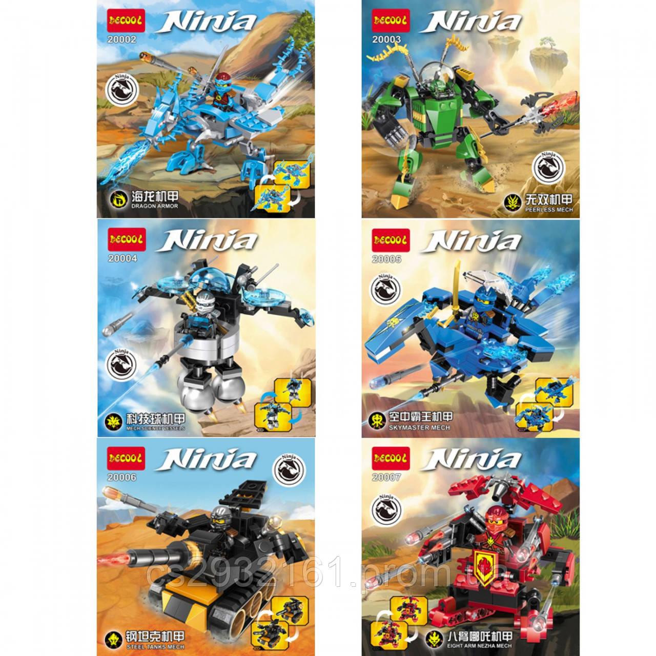 """Конструктор """"Ninjago"""" конструктор аналог лего, конструктор как lego 20002-20007"""