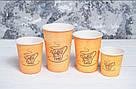 Цветной бумажный (картонный) одноразовый стакан ''Кофе''110 мл, 50 шт, фото 3