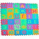 Развивающий коврик-пазлы М0379 Алфавит укр, 36шт., фото 2