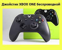 Джойстик XBOX ONE беспроводной