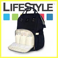 Рюкзак-органайзер для родителей Baby Baylor, Сумка для мам, фото 1