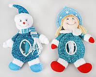 Мешочек для конфет Снеговик, Снегурочка, 28см BonaDi SN28-13