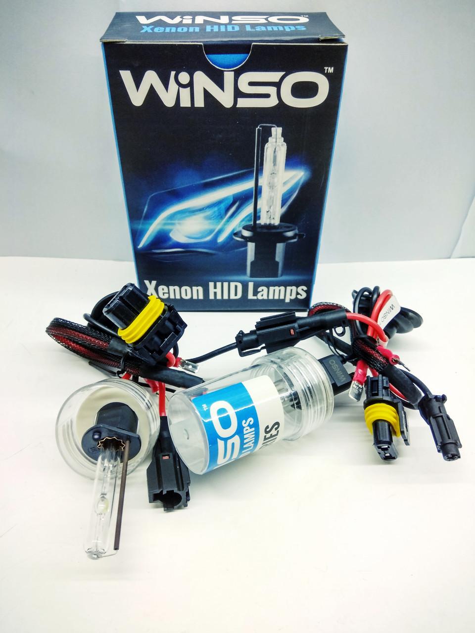 Лампа ксеноновая Winso H1, 6000K, 85V, 35W, P14.5s KET, 2 шт.