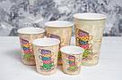 Цветной бумажный (картонный) одноразовый стакан ''Чашечки'' 175 мл, 50 шт, фото 2