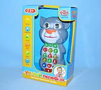 Интерактивный телефон Play Smart кот Том 7344