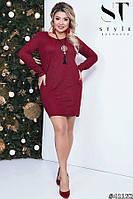 Стильное лаконичное и необычайно комфортное трикотажное платье с 48 по 58 размер, фото 1